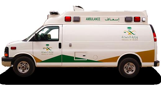 رقم الاسعاف في السعودية